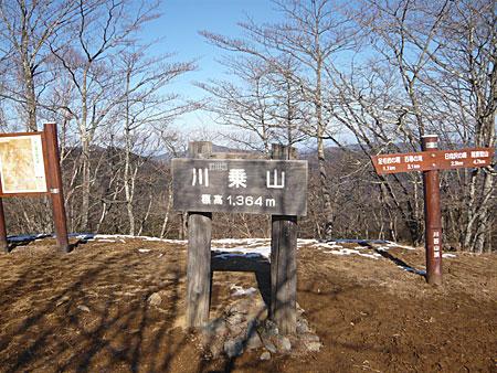 0901kawanori.jpg