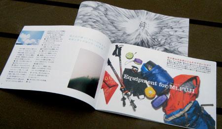 1106KIZUNABOOK1.jpg