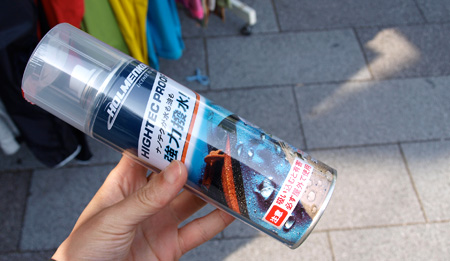 1304hassuizai1.jpg