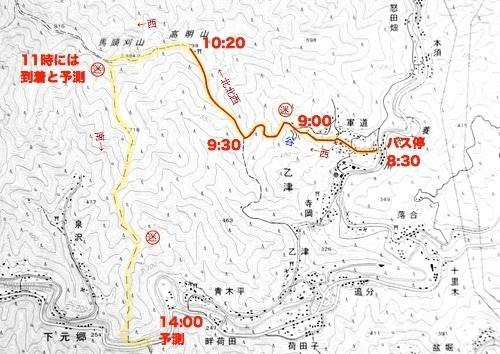 1603_MAPtips4_.jpg