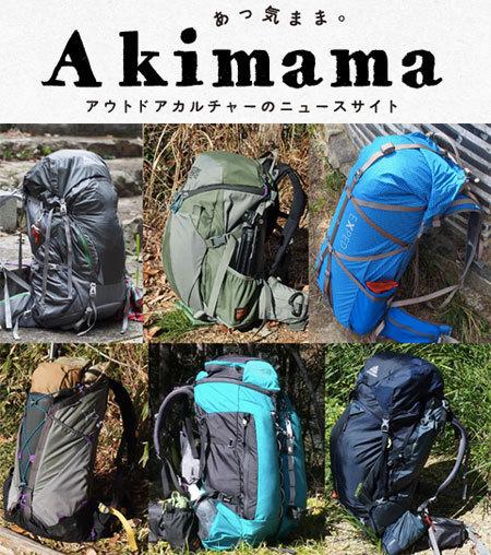 1604_akimamazak_.jpg