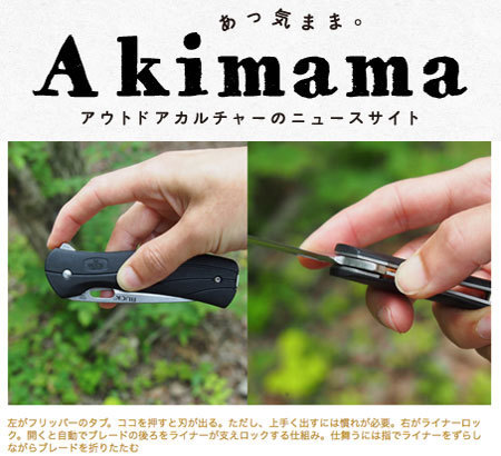 1605_akimamabuck_.jpg