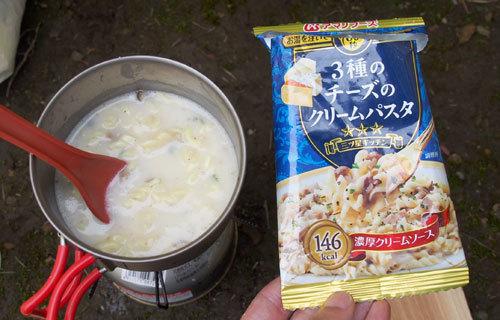 1607_amano_.jpg