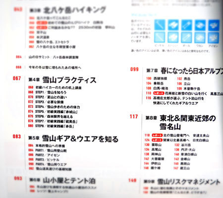 1611_tranpyuki2_.jpg