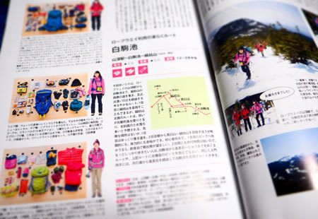 1611_tranpyuki3_.jpg
