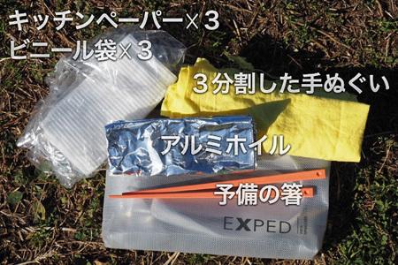 1701_KOMONOCOOK_.jpg