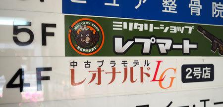 1704_akibas2_.jpg