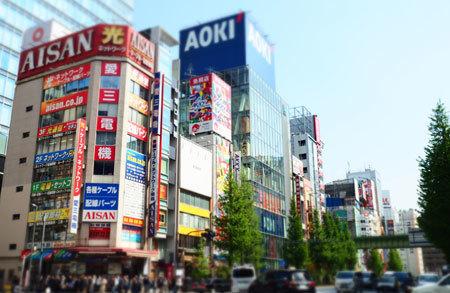 1704_akibas_.jpg