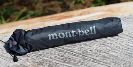 1707_Montbellula3_.jpg