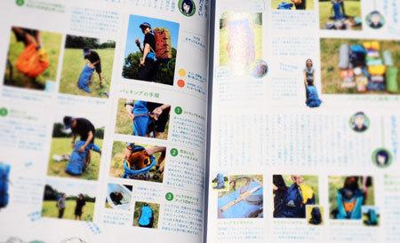 1707_wonderpack3_.jpg