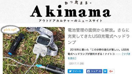 1711_nonokuro2_.jpg