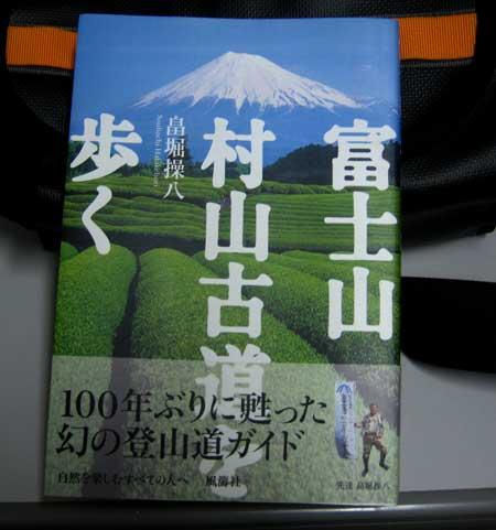 0907murako1.jpg