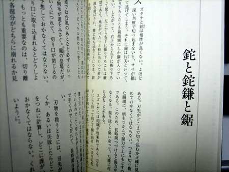 0907murako3.jpg