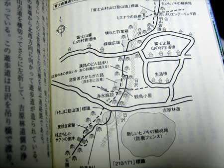 0907murako4.jpg