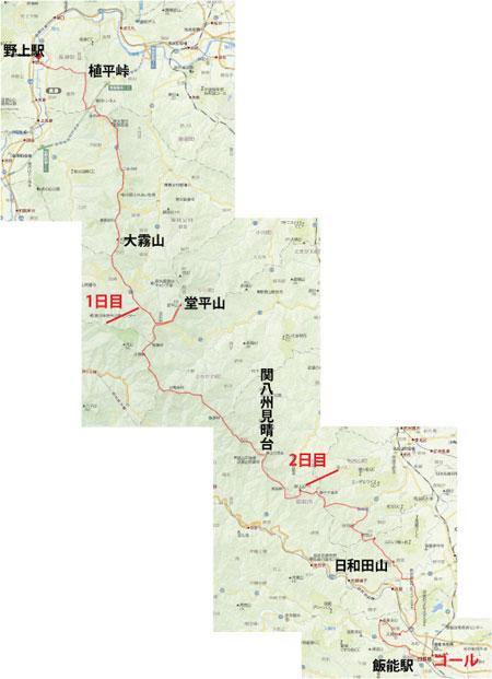 1205okumusasimap1.jpg