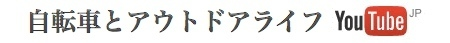 1601_youtube2_.jpg