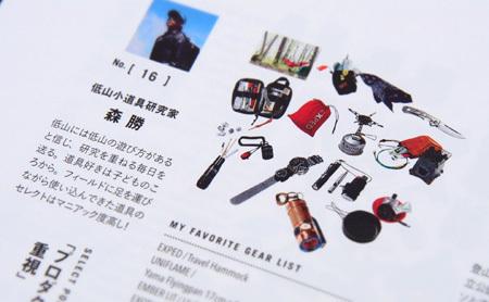 1603_itosi3_.jpg