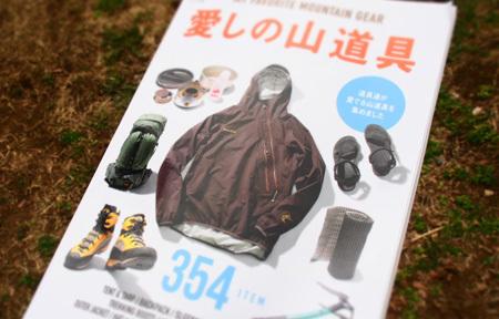 1603_itosi_.jpg