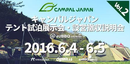 1606_keyama2_.jpg