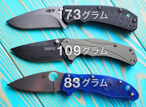 1607_KNIFEchoice_.jpg