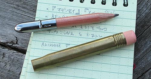 1608_midori2_.jpg