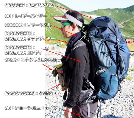 1608_tateyamarist_.jpg