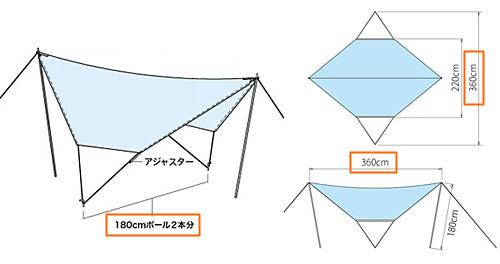 1609_monoralnewtarp2_.jpg