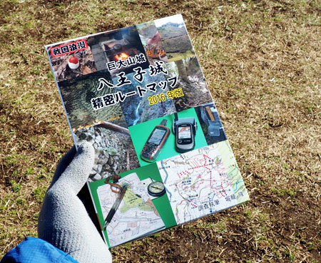 1701_siroyama_.jpg
