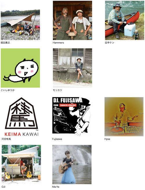 1702_OKAYAMA3_.jpg