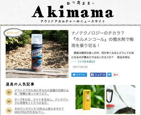 1706_tthrakimama_.jpg