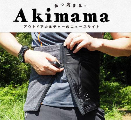 1710_haramaki_.jpg