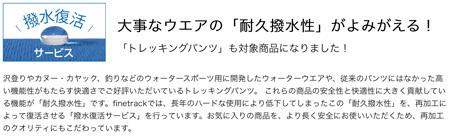 1802_hassui_.jpg