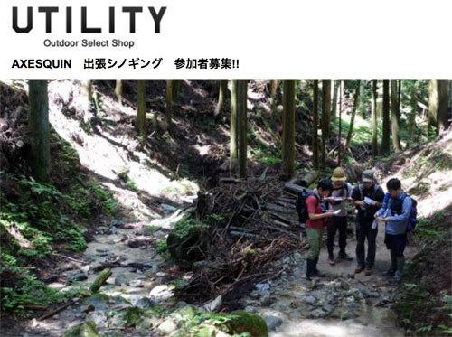 1804_Utility_.jpg