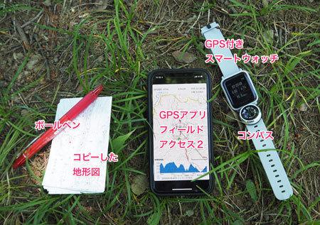 1804_newmap1_.jpg