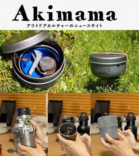 1805_akimamacup_.jpg