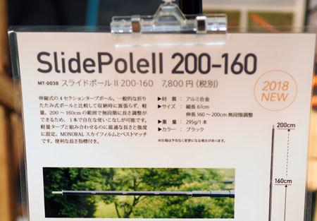 1807_SLIDEpolet2_.jpg
