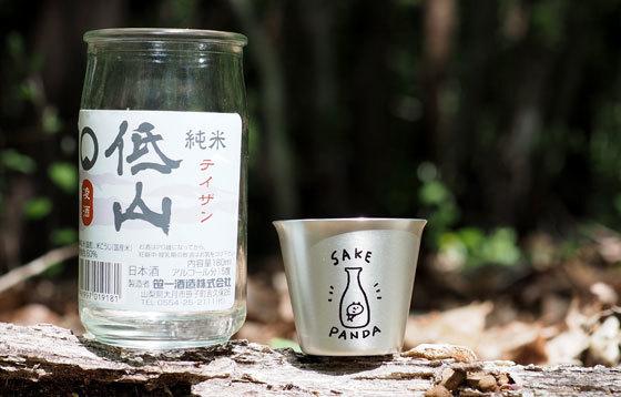 1905_sakepanda_.jpg