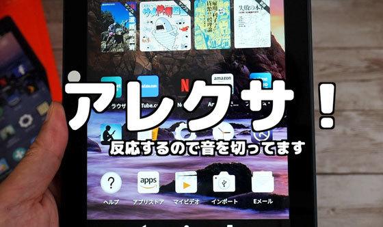 2006_firehd3_.jpg