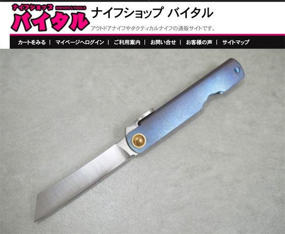 2007_higonokami8_.jpg