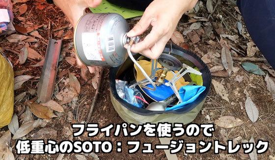 2009_furaipan_.jpg