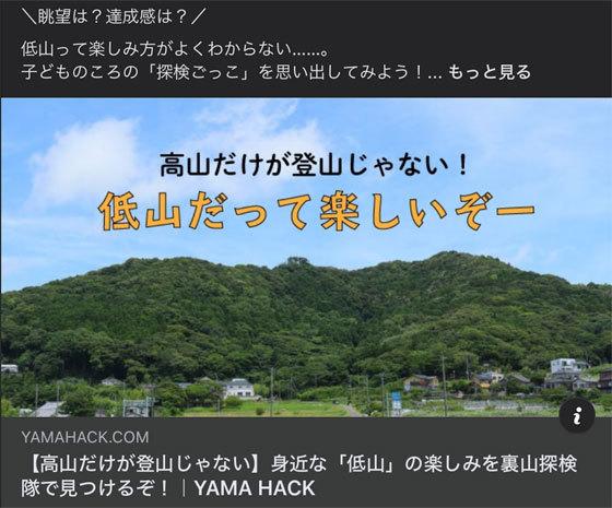 2009_yamahac_.jpg