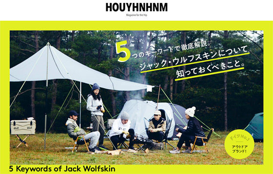 2011_jackw_.jpg