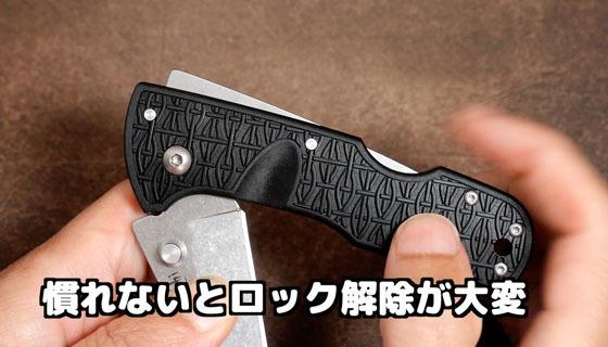 2105_kiridashi_.jpg