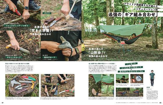 2109_camplife3_.jpg
